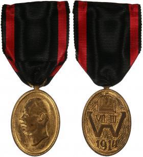 Медаль на интронизацию принца Вильгельма Вида князем Албании