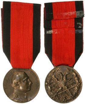 Медаль переворота Ахмеда Зогу