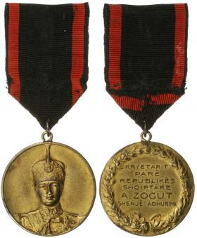 Медаль в память избрания А.Зогу президентом