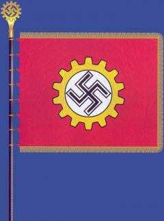 Флаг коллектива образцовой национал-социалистической фабрики