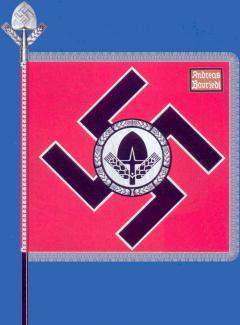 Флаг батальона «Андреас Бауридль»