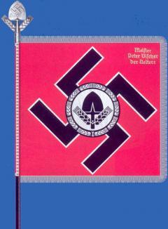 Флаг 281 батальона «Петера Фишера» - знаменитого мастера-литейщика эпохи Возрождения из Нюрнберга