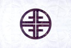 Флаг ортсгруппы Немецкого гимнастического общества (аверс)