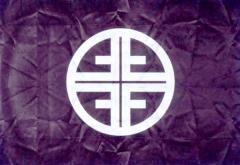 Флаг ортсгруппы Немецкого гимнастического общества (реверс)