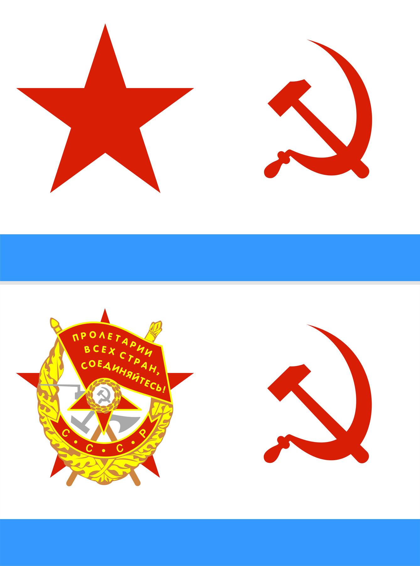 Военные флаги и знамёна | иконы купить 1939.ru продажа старинных икон
